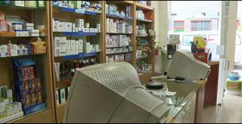 A farmácia antigamente